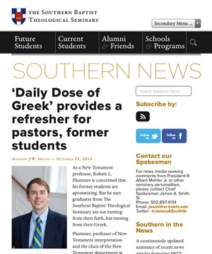 Daily Dose of Greek Recommended by The Southern Baptist Theological Seminary
