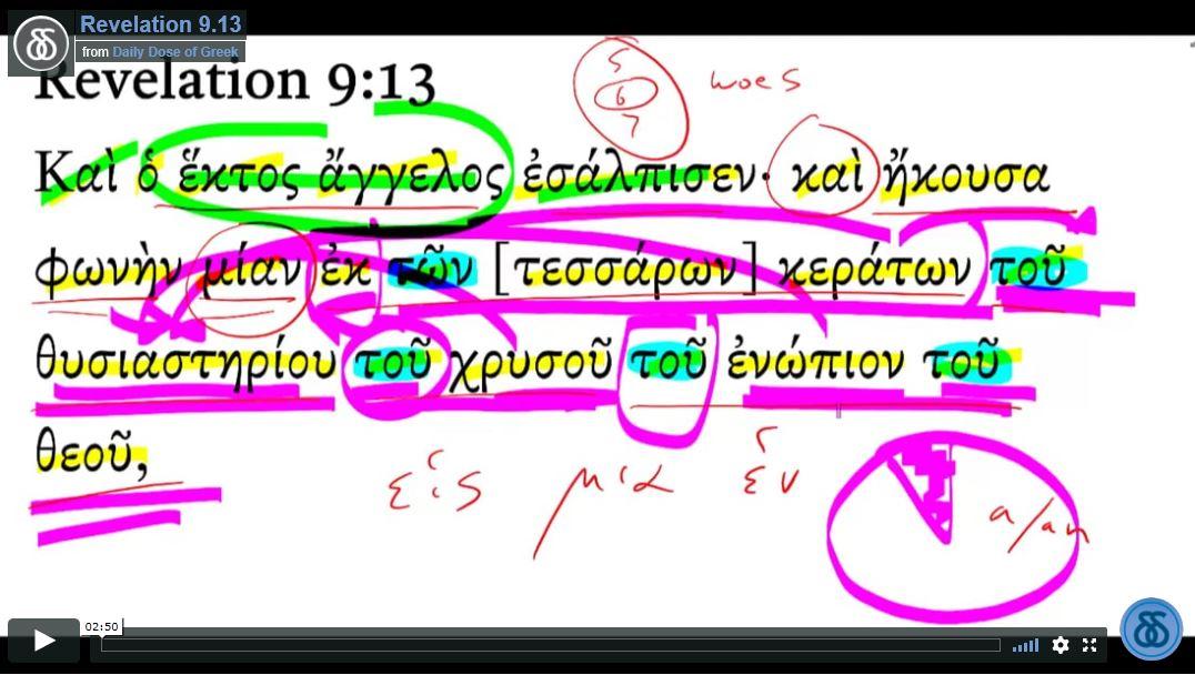 Revelation 9:13 Lesson