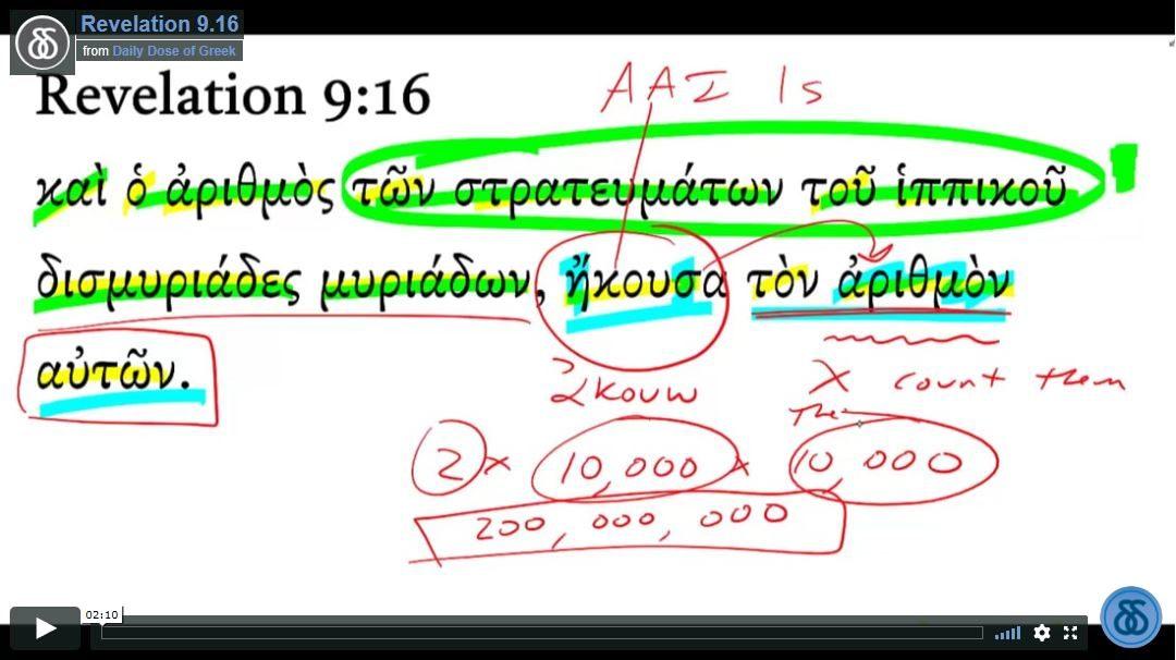 Revelation 9-16