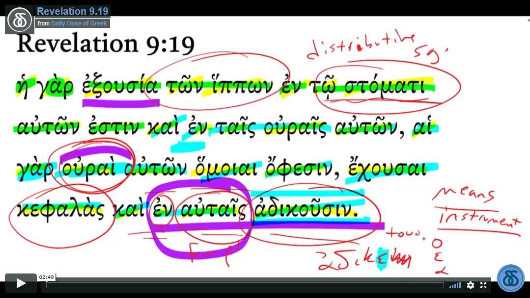 Revelation 9:19 Lesson