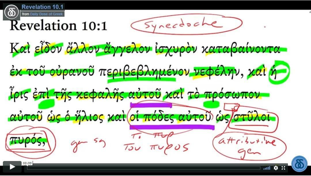 Revelation 10-1