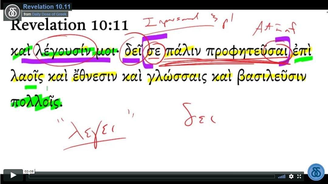 Revelation 10-11
