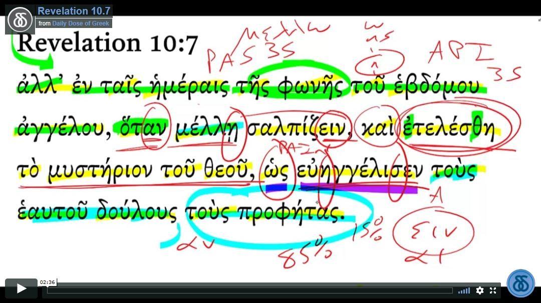 Revelation 10-7