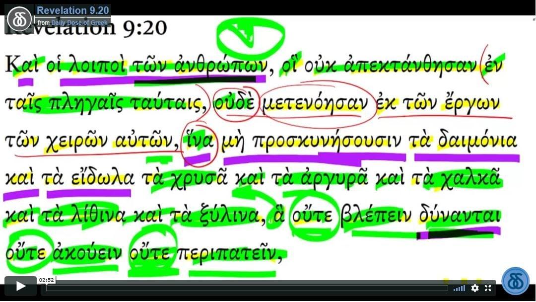 Revelation 9:20 Lesson