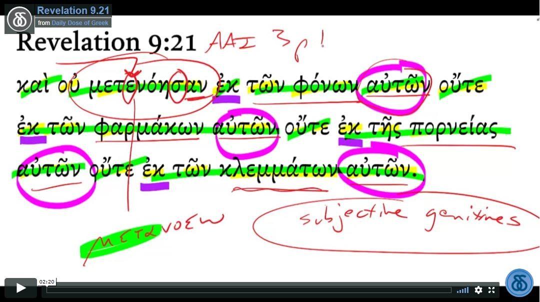 Revelation 9-21