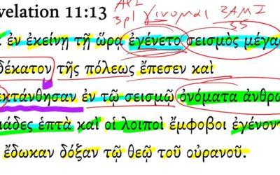 Revelation 11-13