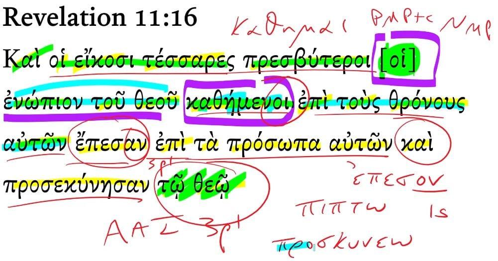 Revelation 11-16