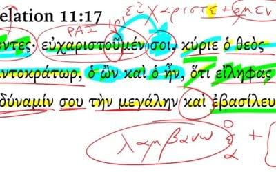 Revelation 11-17