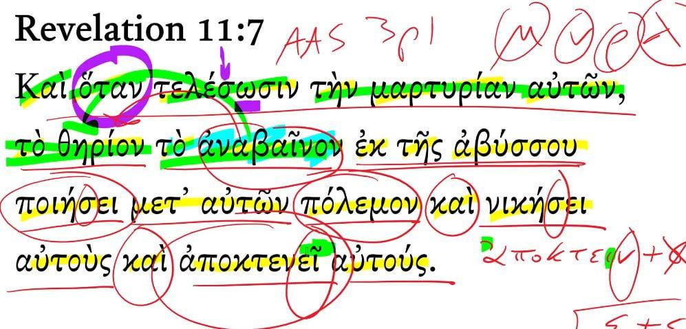 Revelation 11-7