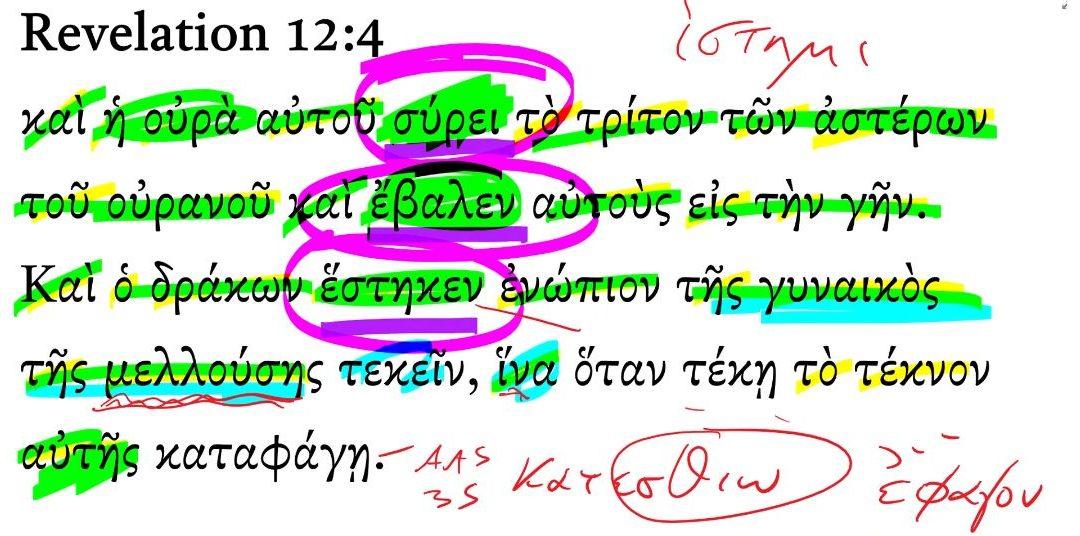 Revelation 12-4
