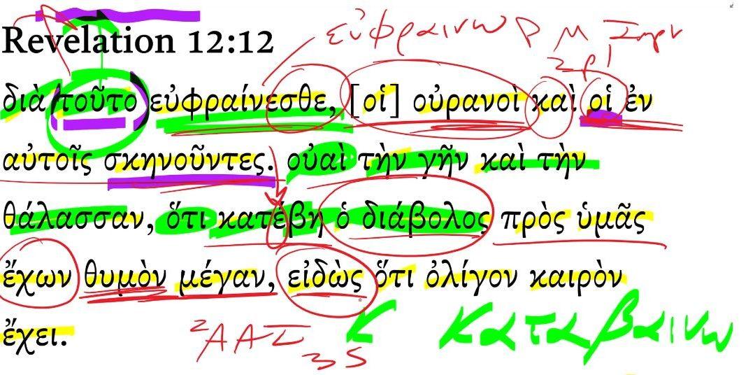 Revelation 12-12