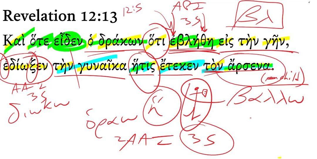Revelation 12-13
