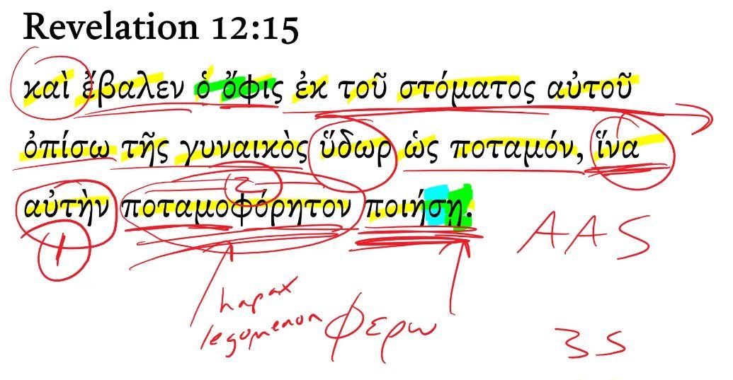 Revelation 12-15