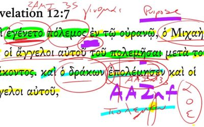 Revelation 12-7