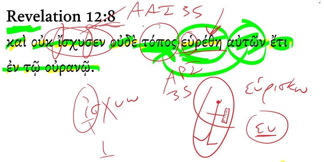 Revelation 12-8